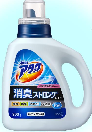おすすめしたい洗剤のうちの一つ。